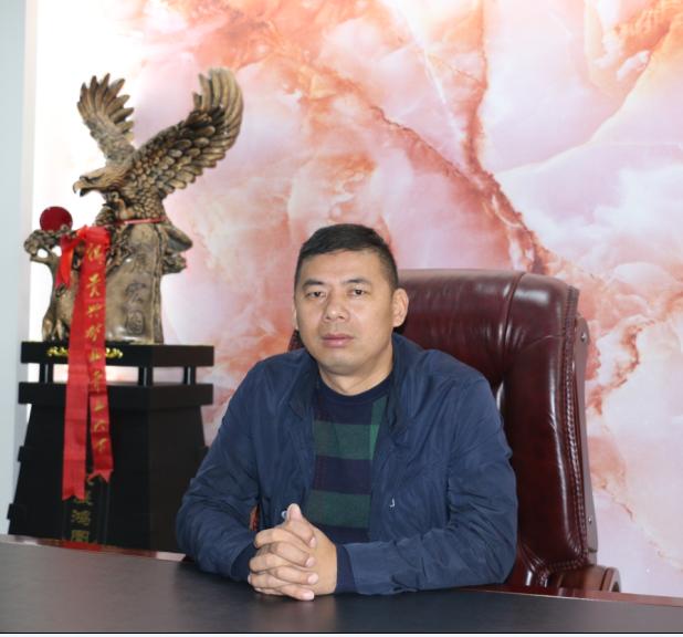 执行会长尹永国(千赢体育app官方下载贵兴矿业有限公司总经理)