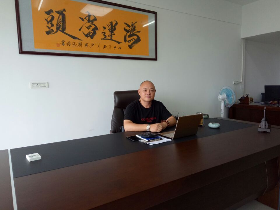 常务副会长龚春华(千赢官方网站砾凯矿业有限公司总经理)