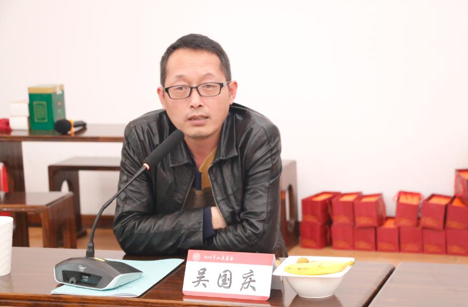 理事吴国庆(千赢体育app官方下载庆丰袜业有限公司总经理)