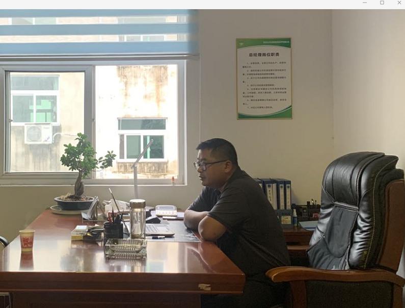 副会长刘云龙(千亿国际平台登录九华山风景区荣浩天然气有限公司总经理)